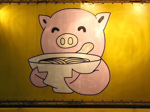 pork_eatingpork
